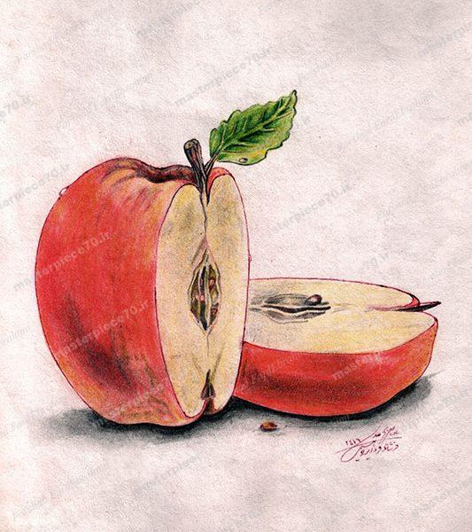 مثل یک سیب که از وسط به دو نیم شده : Like an Apple Has been Cut in Half